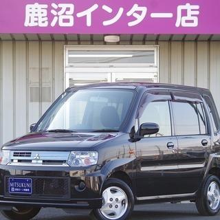 頭金当日不要!!誰でもローンで車が買えます【くるまのミツクニ八王子...