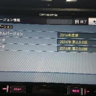 カロッツェリアナビ AVIC-RZ700+ND-DVR1ドライブレコーダー - 高知市