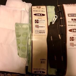 ニトリのカーテン未使用3種類1枚づつ