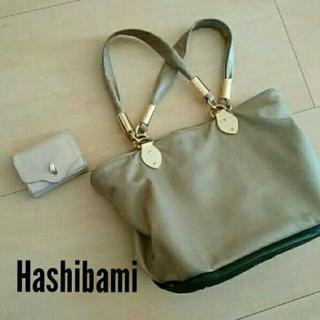 Hashibamiハンドバッグ&ミニウォレットセット