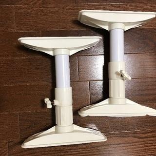 家具転倒防止伸縮 2種類