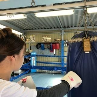 白井市・印西市内唯一のボクシング&キックボクシングジムで楽しくシェ...