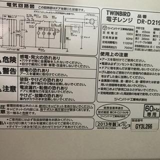 商談中 TWINBIRD 電子レンジ  - 奈良市