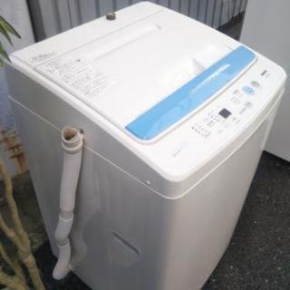 新生活応援!6kg洗濯機☆激安価格で! - 柏原市