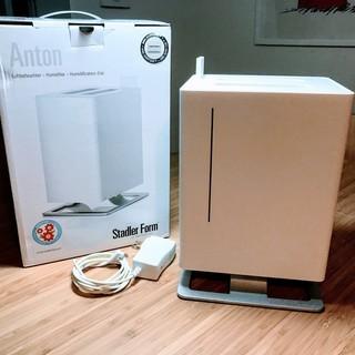 Stadler Form Anton 超音波加湿器の画像