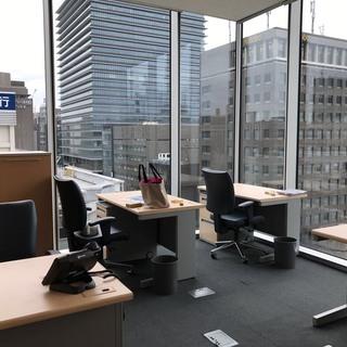 東京都 丸の内1丁目でオフィスを