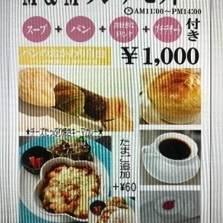 岡垣町 高倉Cafe M&M