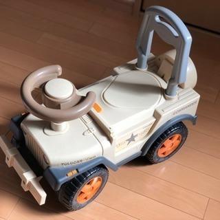 足で動かす子供の車