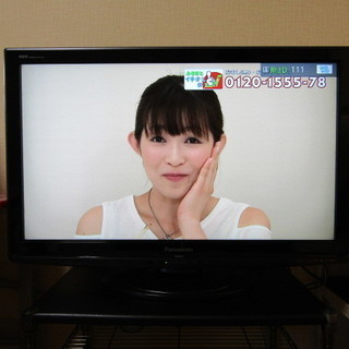 ビエラ32型 液晶テレビ