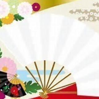 日本舞踊 チケット制