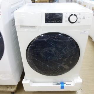 安心の1年保証付き!未使用品!無印良品の8.0kgドラム洗濯機です! - 名古屋市