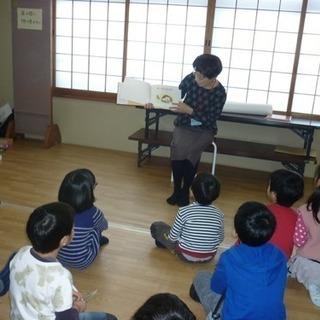 0歳からの絵本ライフ〜読み聞かせと絵本について〜