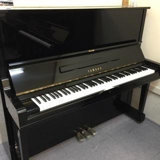 格安諸費用消費税込!調律師整備済のヤマハ中古ピアノ U3A