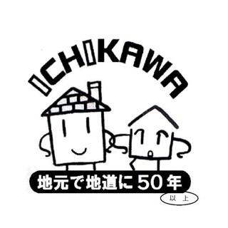 eーハウスペイント ☆スマホで簡単!神奈川の住まい(家)塗装工事を...