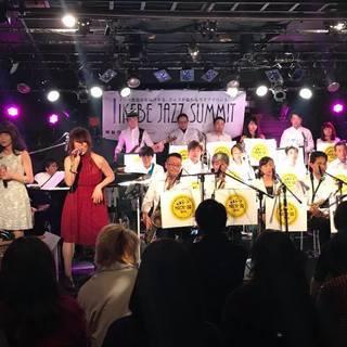 【ビッグバンドメンバー募集!】