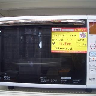 ☆高く買取るゾウ 八幡西店☆【直接引取限定】シャープ オーブンレ...