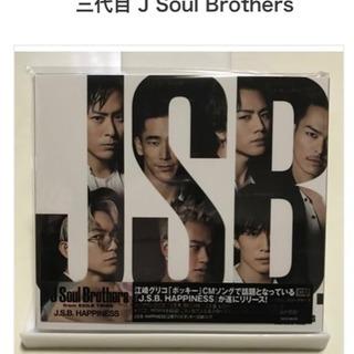 三代目 J Soul Brothers   CD