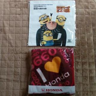 Hondaオリジナルブランケットとミニオンタオルセット