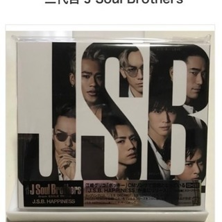 三代目 J Soul Brothers   CD+DVD