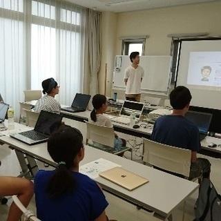 第3回 世田谷区喜多見 地域の大人が無料で教えるプログラミング ワークショップ - パソコン