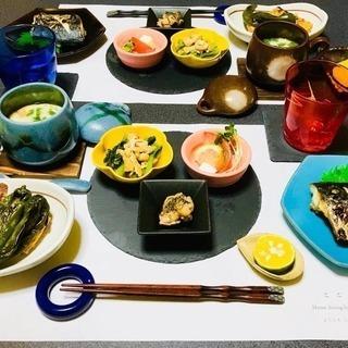 無農薬野菜使用【忙しい日常で役に立つ!リアルな家庭料理教室】 - 料理