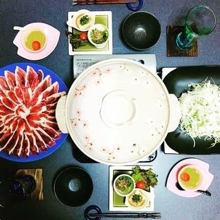 無農薬野菜使用【忙しい日常で役に立つ!リアルな家庭料理教室】 - 教室・スクール