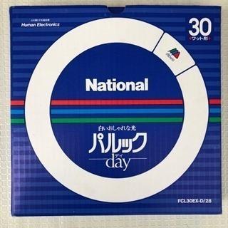 National丸型蛍光灯( ̄▽ ̄)ノ