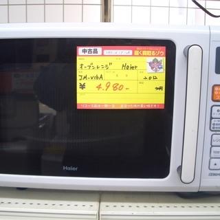 ☆高く買取るゾウ 八幡西店☆【直接引取限定】ハイアール オーブン...