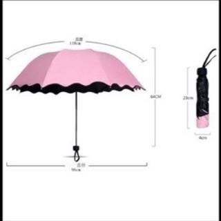 新品 晴雨兼用傘 折りたたみ傘 - スポーツ