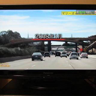 液晶テレビ BS/CS対応