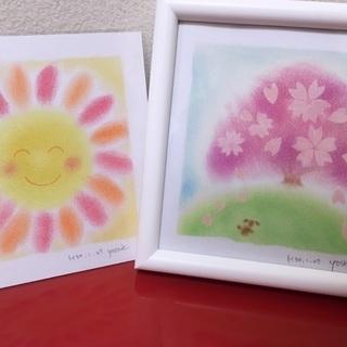 パステルで「桜」を描いてみませんか?