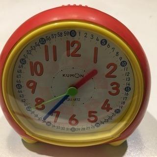 くもん めざまし時計