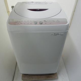 シャープ 4.5キロ洗濯機 2014年製 お譲りします