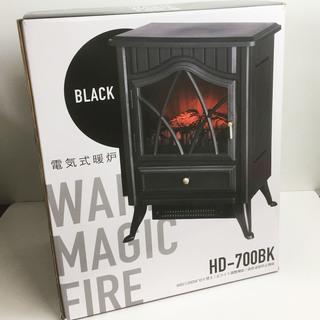 アウトレット☆電気式暖炉 HD-700BK ブラック