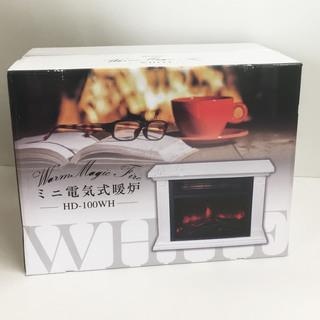 早い者勝ち★アウトレット☆暖炉型ファンヒーター HD-10…