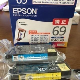 EPSON プリンターインク  純正  69