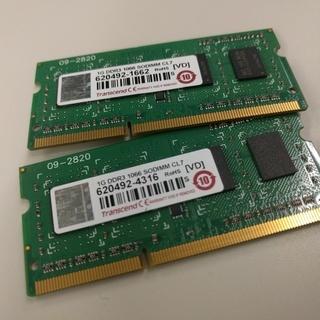 Trancend DDR3 1066 CL7 1GB SODIMM x2