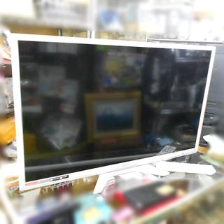 オリオン 32インチ液晶テレビ BKS32W5(RC-002) ホ...