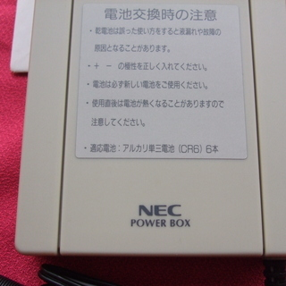 ■🔷NEC パワーボックス 9V 単三電池🔷■