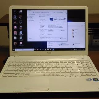 中古ノートパソコンNEC15インチ白★Windows10