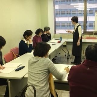 「映画で学ぶ英会話」会員募集! 今『マイ・インターン』学習中です。