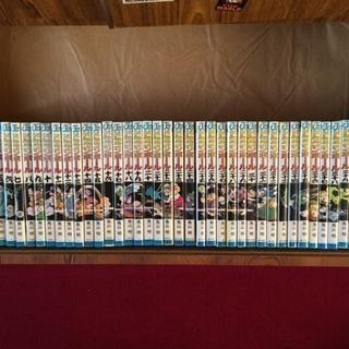 ドラゴンボール  コミック 全42巻