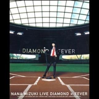水樹奈々/NANA MIZUKI LIVE DIAMOND×FE...