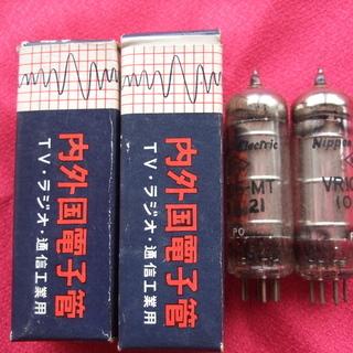 電子パーツ ■🔷真空管 VR105-MT 2個🔷■