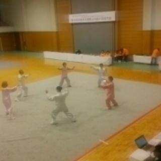 京都呉竹太極拳・スロー体操教室 - 京都市