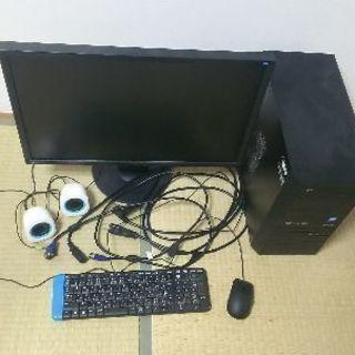 パソコン、モニター、スピーカー、キーボードセット