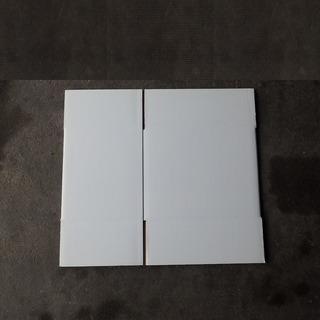 ダンボール箱【新品・わけあり】 - 引越・片付け・書類保管 -