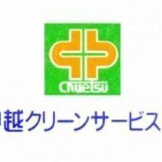 【急募】ギフト店の日常清掃