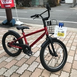 美品!!18インチ子供用自転車!!