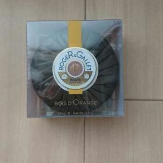 ロジェガレ オレンジパフューム ソープ 石鹸